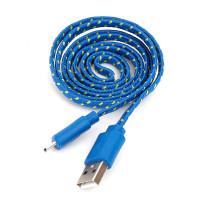 Lightning Stof USB Oplade- og Datakabel - 3m