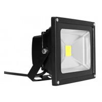 Work-it arbejdslampe LED 10 Watt 230 Volt