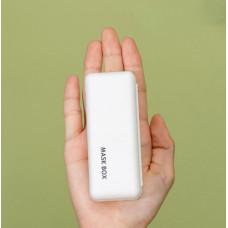 Opbevaringsboks til mundbind