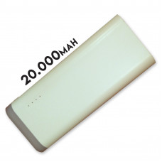 Power Bank (20000mAh)